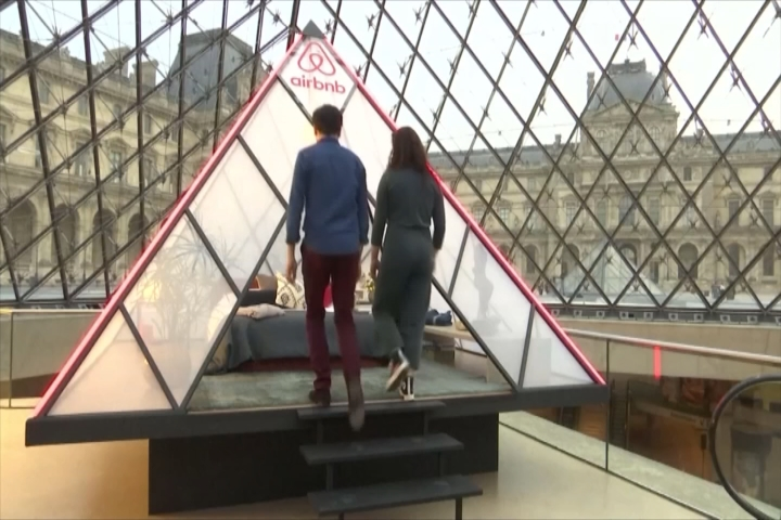 Airbnb and Paris' Louvre Offering 'Night at the Museum