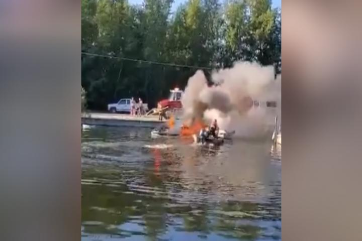 Boat Fire Vo 11.transfer