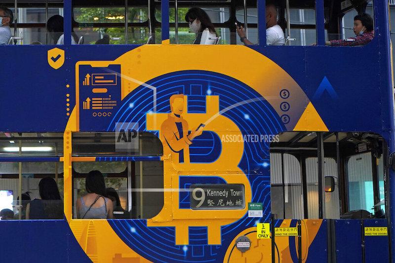 Bitcoin Goes Mainstream