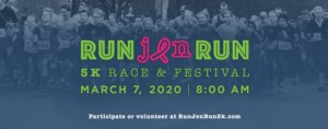 8th Annual Run Jen Run 5K and Festival @ Symphony Park |  |  |