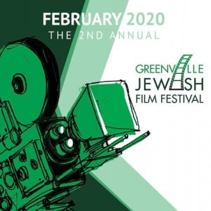 Greenville Jewish Film Festival @ Greenville One Center      