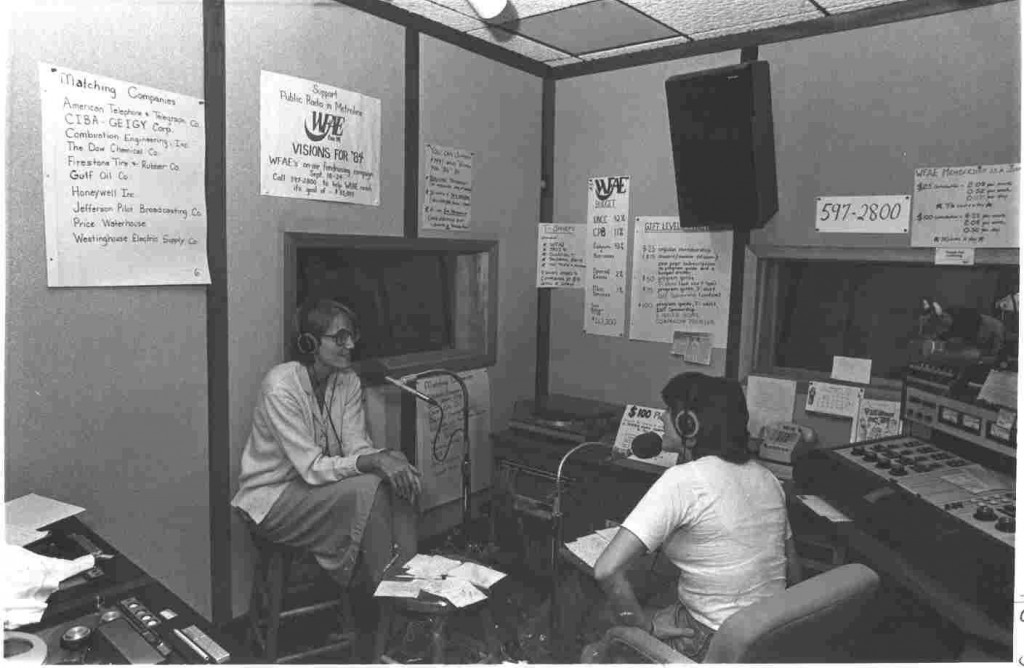 1983 Fund Drive