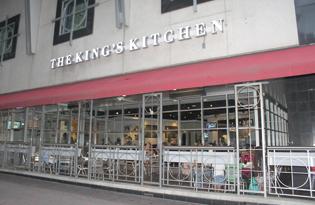 Kingskitchen 315