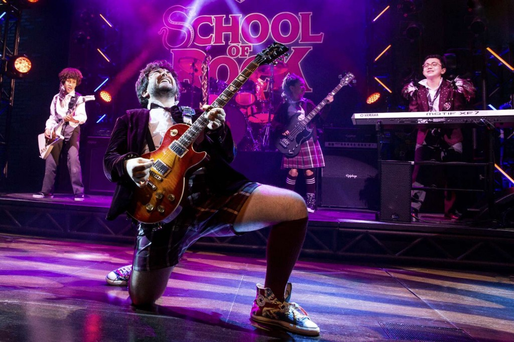 Alex Brightman And The Kid Band