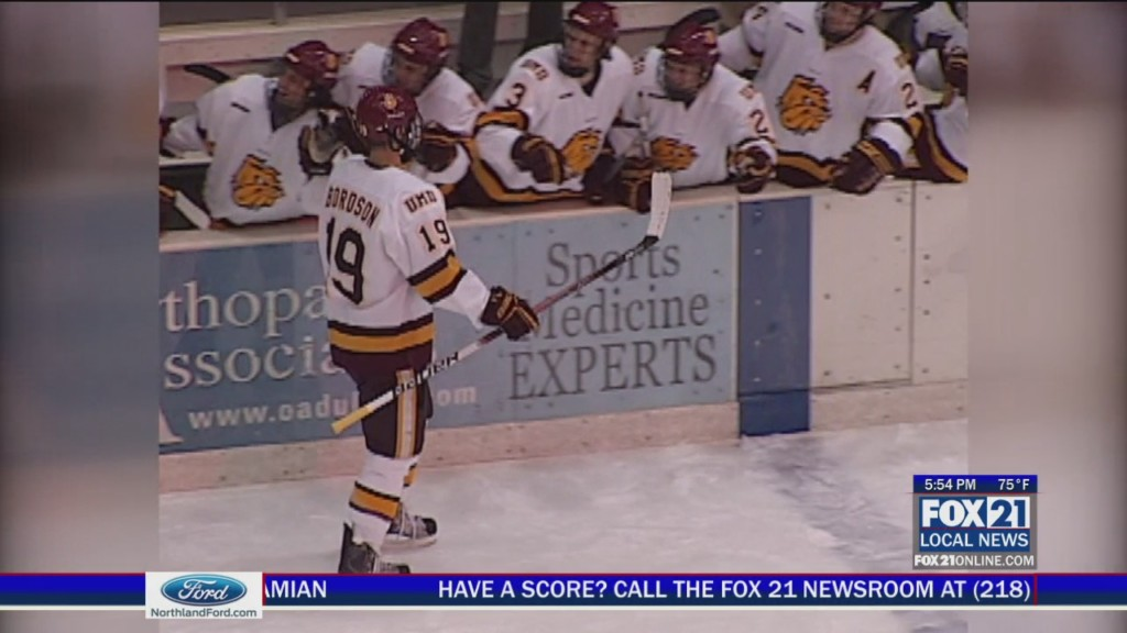 University of Minnesota - Duluth Archives - Fox21Online