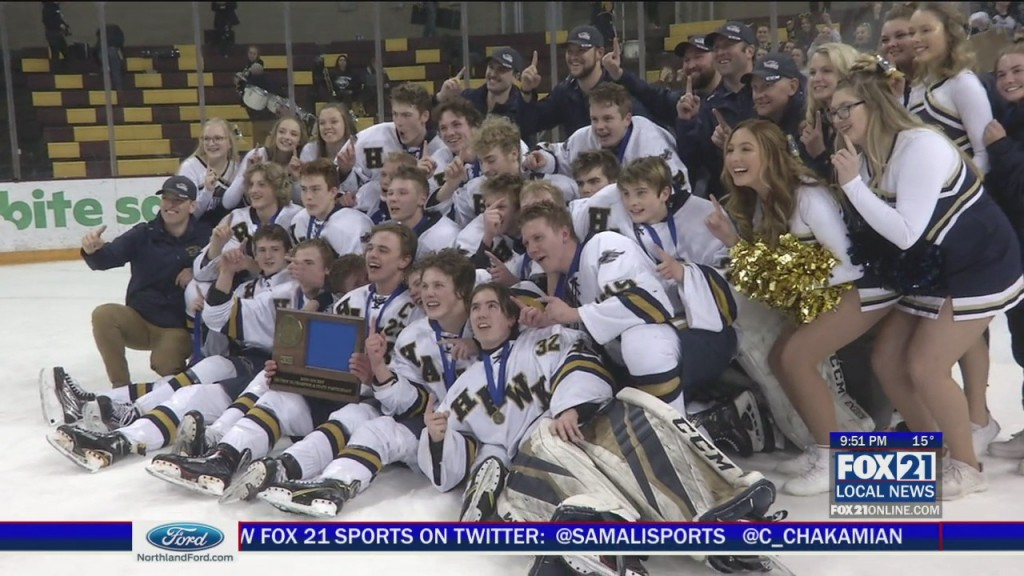 Hermantown Wins Section 7a Championship