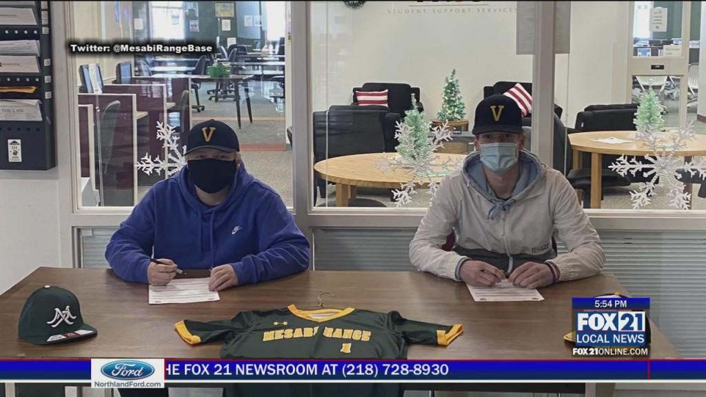 Virginia Baseball Players