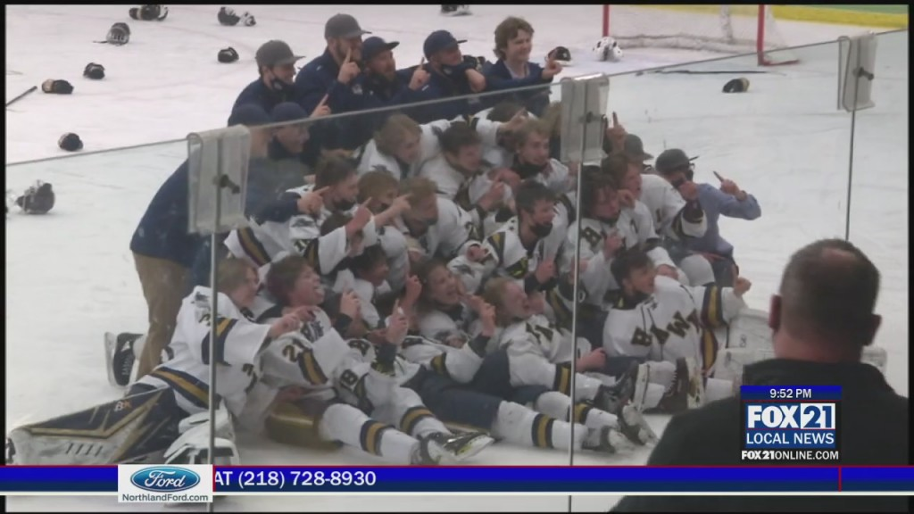 Hermantown Bhky
