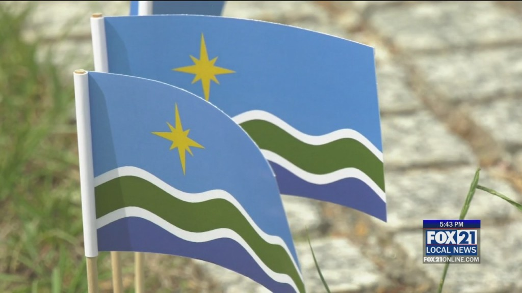 New Duluth City Flag