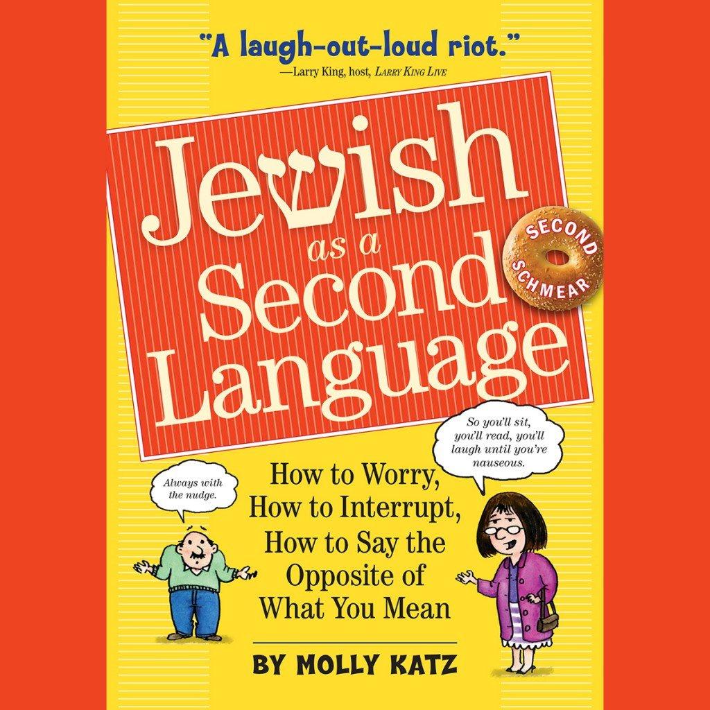 5 Bring Home A Nice Jewish Book