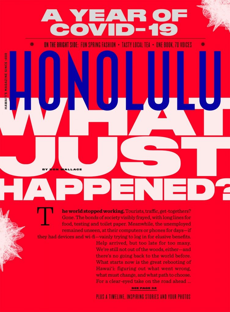 Honolulu Magazine cover March 2021