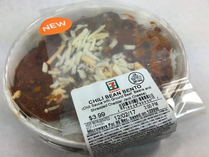 7-Eleven Chili Bean Bento