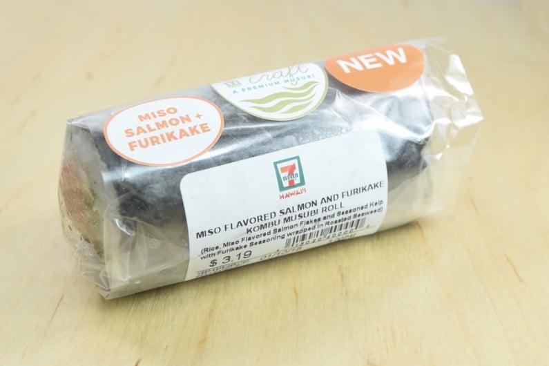 7-Eleven Miso Salmon Furikake Kombu Roll