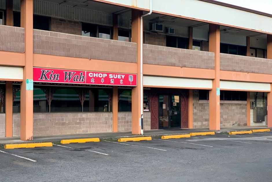 Kin Wah Chop Suey exterior
