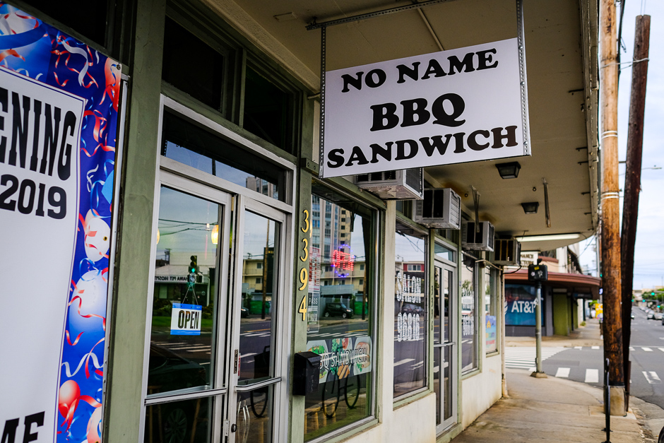No Name BBQ Sandwich storefront