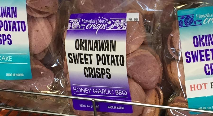 Okinawan Sweet Potato Crisps Best Chip