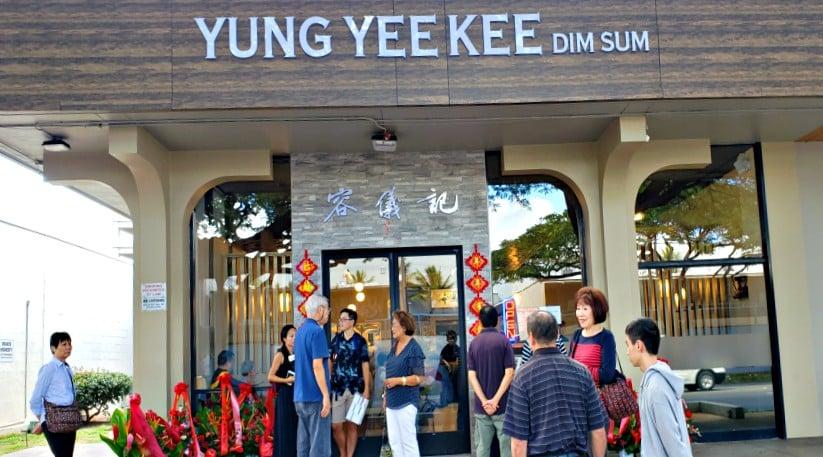 Yung Yee Kee dim sum restaurant