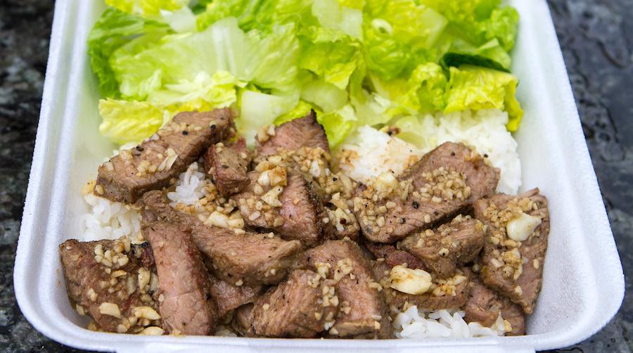 alakea steak plate