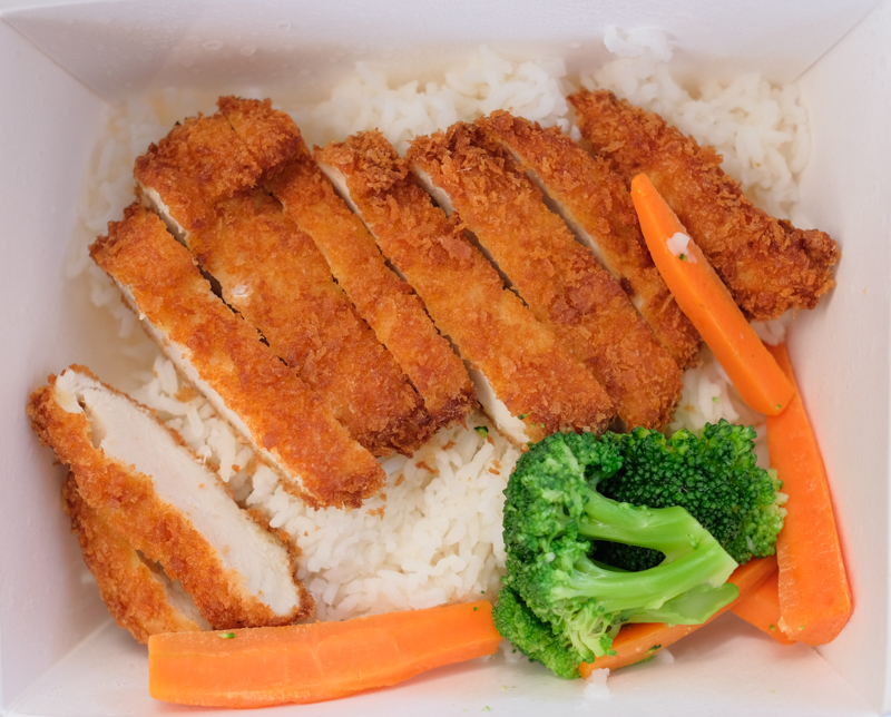 The chicken katsu ($11.95) is passable, but if you're looking for this fried chicken you'd better find it elsewhere.