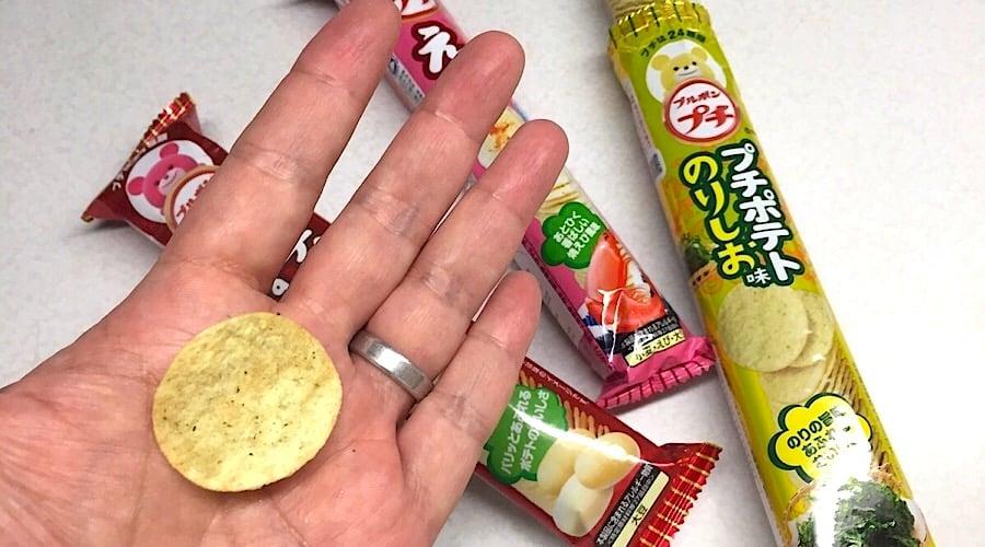 tiny boubon petit japanese potato chips