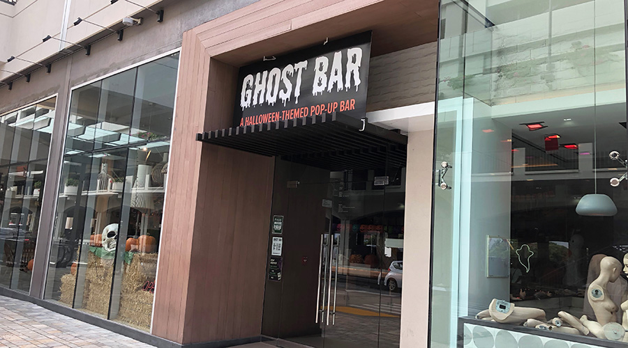 Ghost bar sign