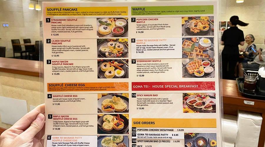 Goma Tei Kahala breakfast menu