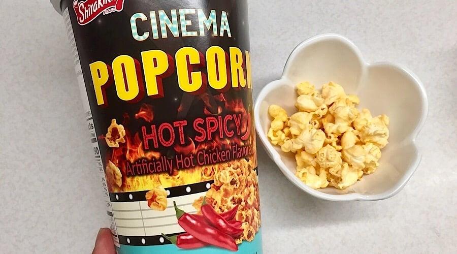 new spicy chicken popcorn
