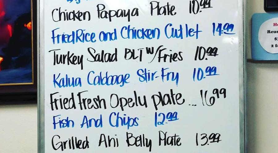 Kuhio Grille menu