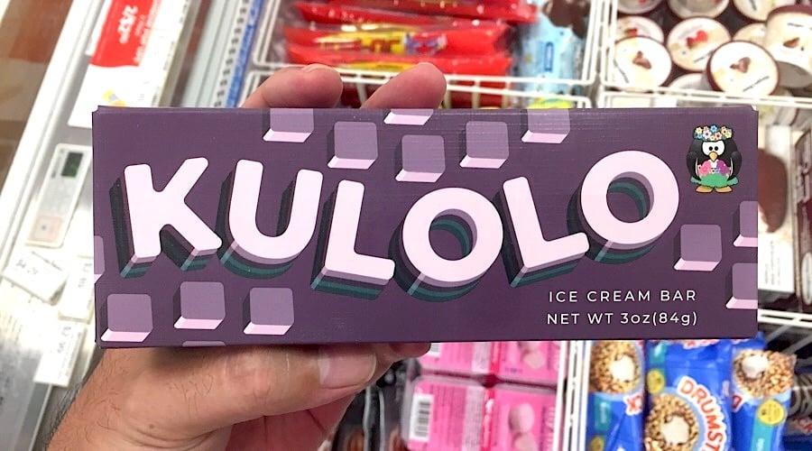 purple box holding kulolo dairy-free ice cream bar
