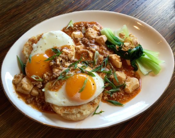 Our Top 5: New wave townie brunches