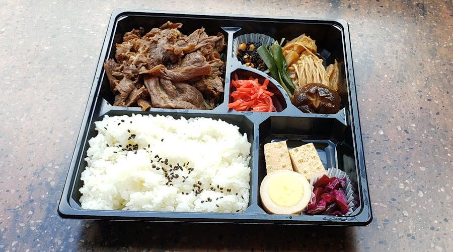 shirokiya sukiyaki bento