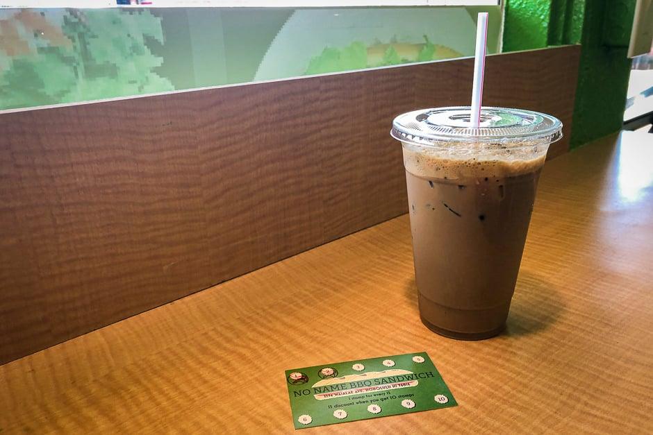 vietnamese style iced coffee