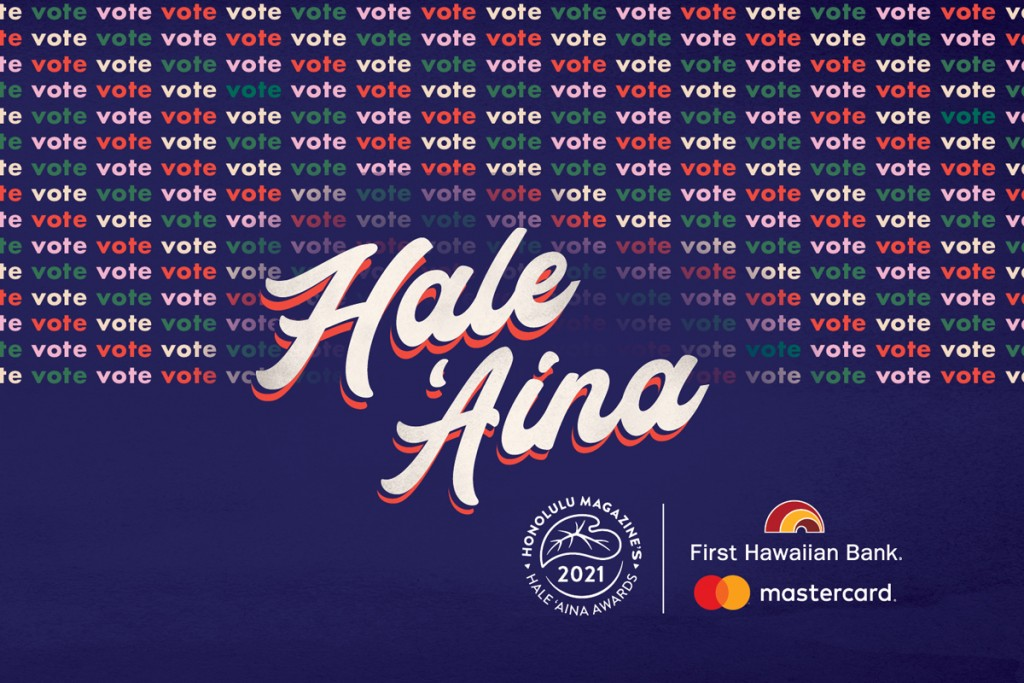 2021 Hale Aina Awards Voting Featured Image