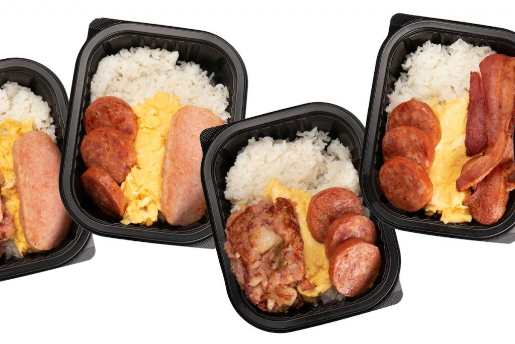 Zippy's Breakfast Bentos