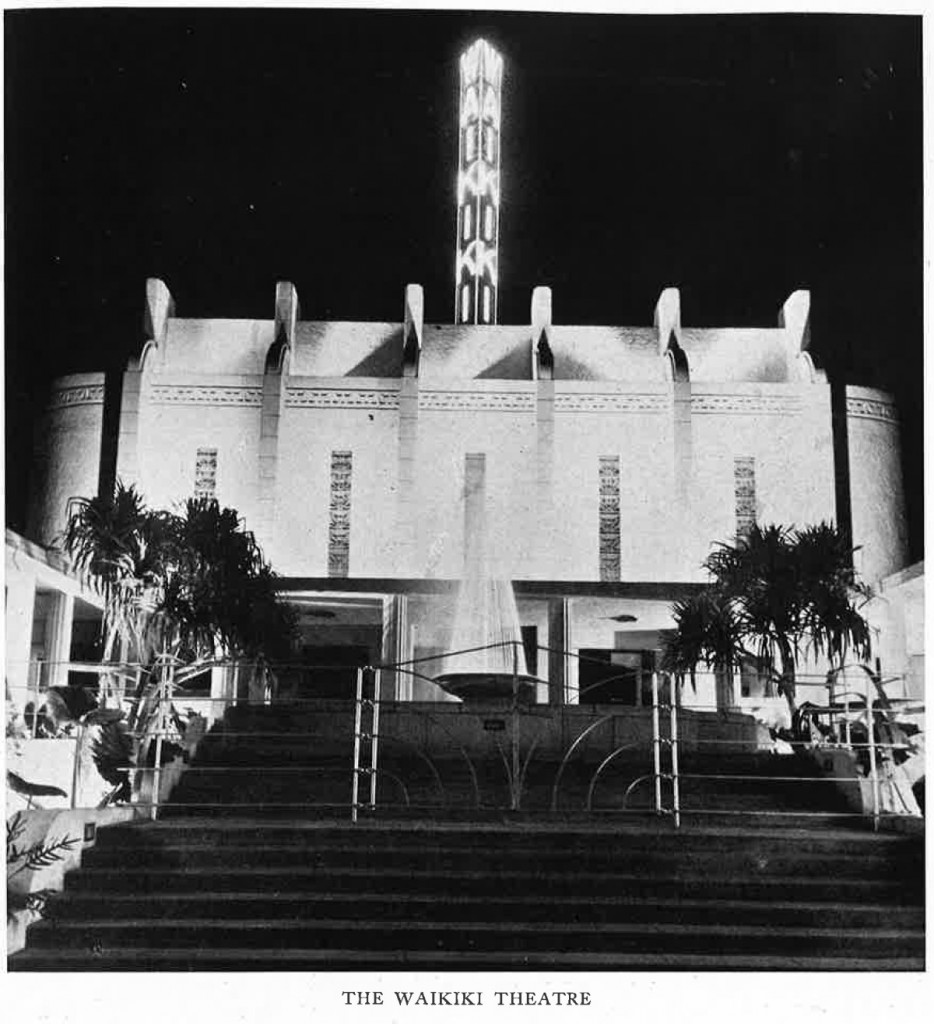 From Our Files Waikiki Theatre September 1936