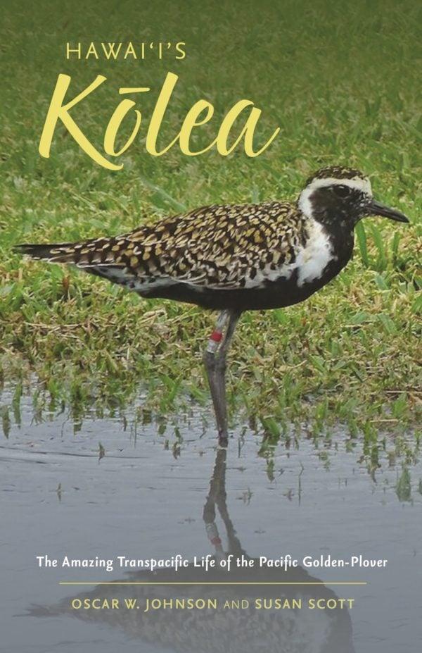 Da Shop September Picks Hawaiis Kolea Credit Courtesy Uh Press