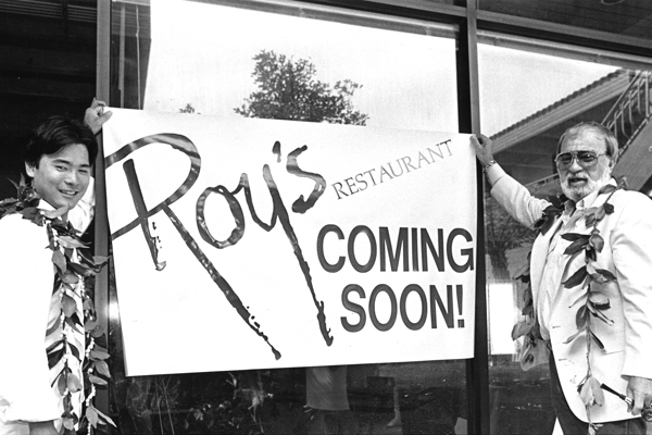 Roys Coming Soon Email