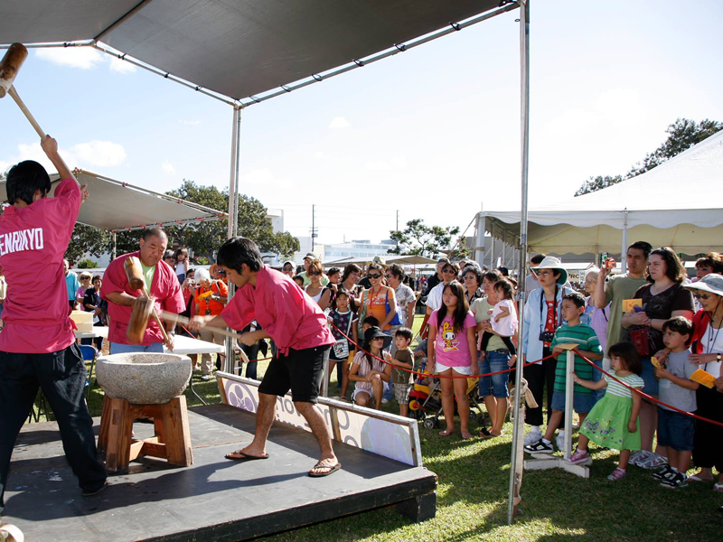 Splash Ohanafestival