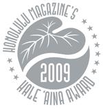 Haleainasilver 2009logo1