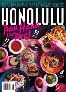 Honolulu June 2018 Issue 60579b35