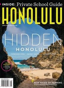08 16 Honolulu Magazine Cover
