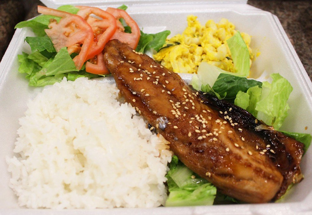 Its Good And Healthy Cafe Mackeral