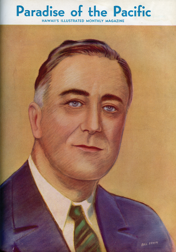 Fof Cover1934