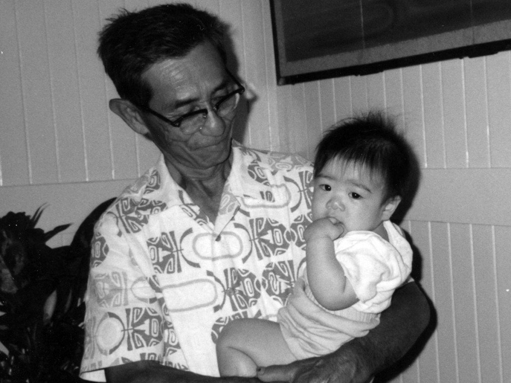 Bwjayna And Her Grandfather Nisei Veterans Cover