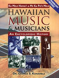 Hawaiianencyclopedic