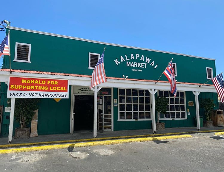 Kalapawai Market Exterior