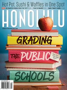 Grading Public Schools 4 16