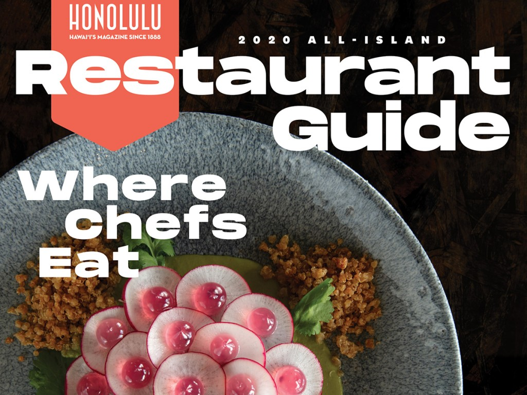 Editors Page Our Annual Hawaii Restaurant Guide Gets Personal