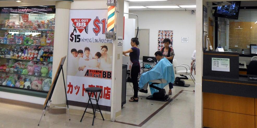 Dq Haircut