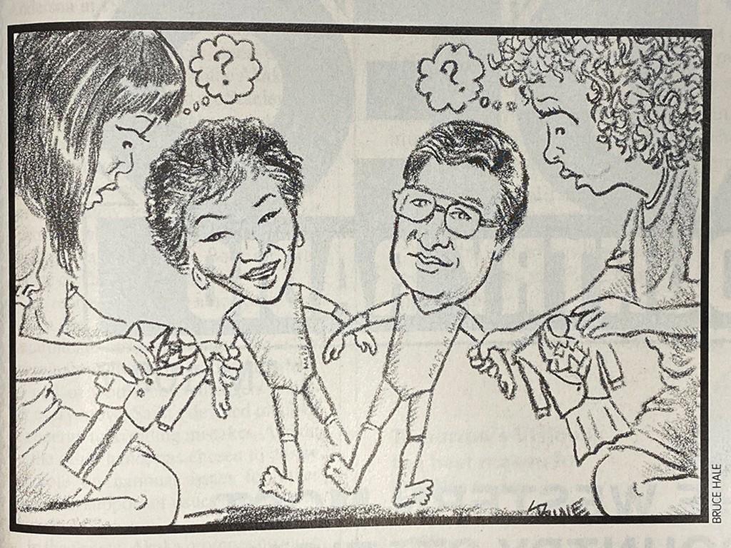 July1990